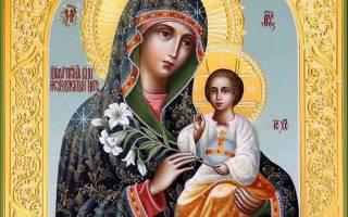 Молитва святым о замужестве дочери