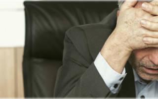 Молитва от несчастий в семье