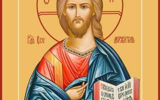 Молитва на удачу в работе православные