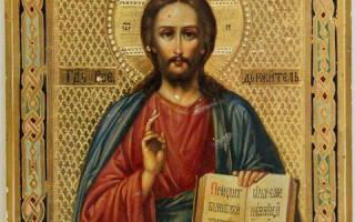Защита при нападении врагов молитва