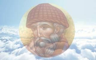 Молитва до серафиму тримифунтскому