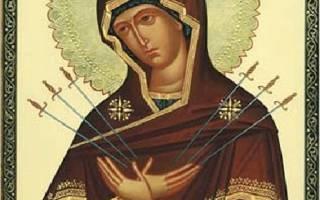 Молитва святой богородицы семистрельной