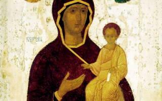 Икона богородицы одигитрия смоленская молитва