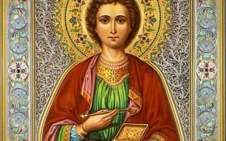 Молитва обращение к пантелеймону