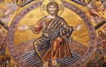 Молитва о святом воскресении