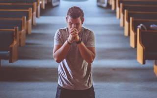 Молитва о вразумлении дитя