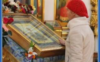 Молитва на духовное прозрение
