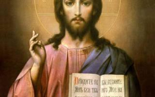 Молитва ко всем святым краткая