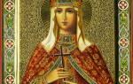 Молитва иконе людмилы