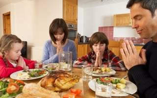 Молитва которую говорят перед едой