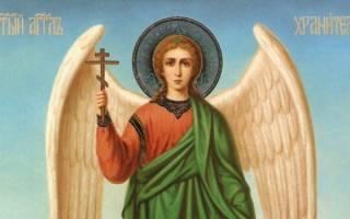 Молитва ангелу хранителю сергея