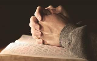 Молитва от болезней и бедности