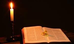 Молитва за сына от порчи