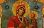 Молитва о убиении ребенка