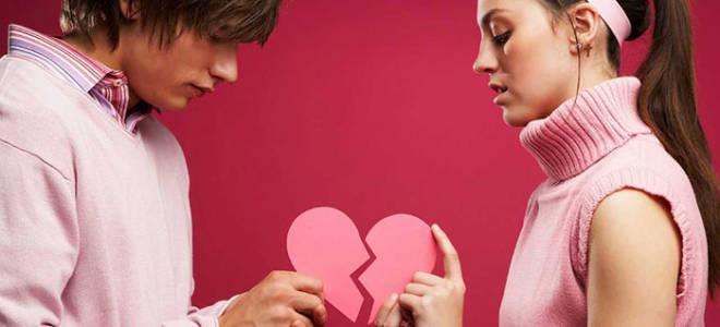 Вернуть любовь мужчины заговор молитва