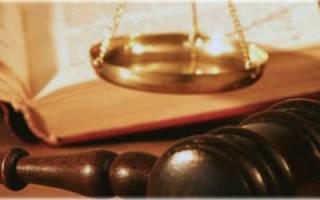 Молитва за закрытие уголовного дела
