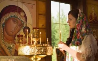 Молитва со словами серафим херувим