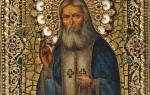 Молитва серафиму саровскому к истине