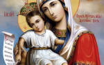 Достойно есть молитва с иконой