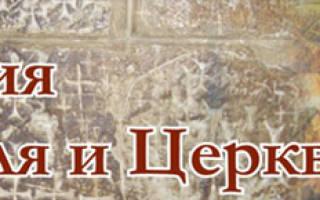 Молитва иисусу на иврите