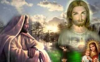 Молитва о защите родных в пути