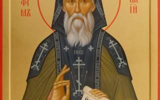 Серафим вырицкий молитва о чем просят