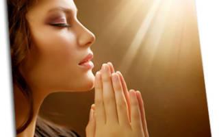 Родовое проклятие снятие молитва