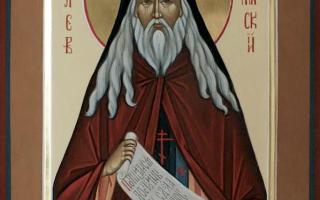 Молитва оптинского старца преподобного льва
