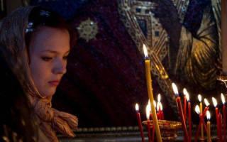 Молитва о разрешении трудных ситуаций