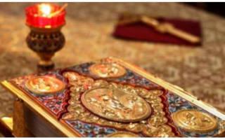 Молитва сорокоуст за упокой когда заказывают