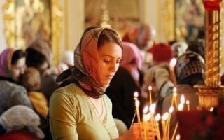Молитва о душевном больному