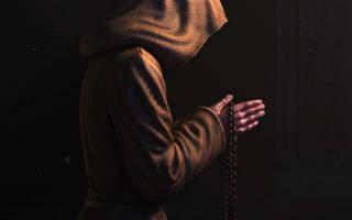 Молитва изменяющая жизнь к лучшему