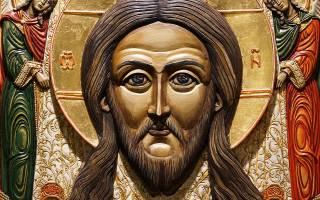 Православная бога молитва по соглашению