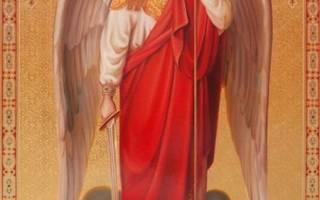 Михаил архангел молитва о семье